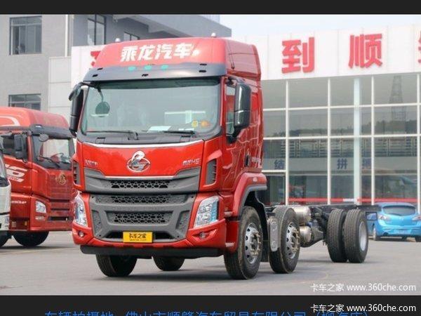 直降0.3万元深圳乘龙H5载货车促销中