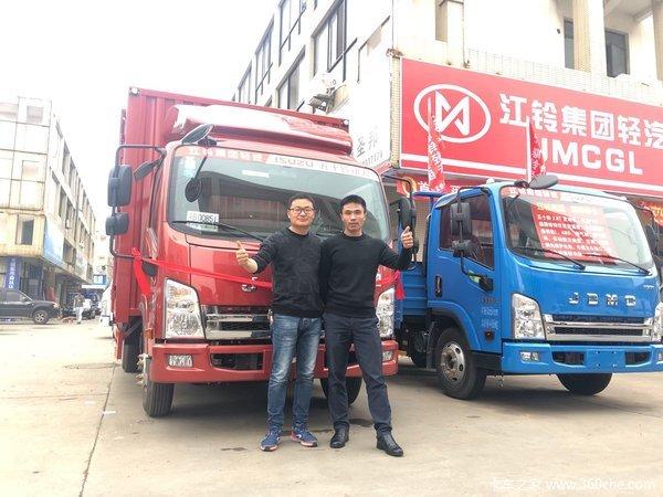江铃集团骐铃轻卡H300载货车成功交付
