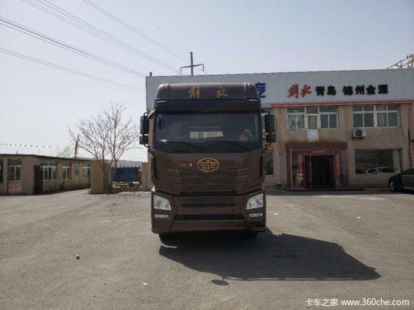 直降0.3万元锦州解放JH6牵引车促销中