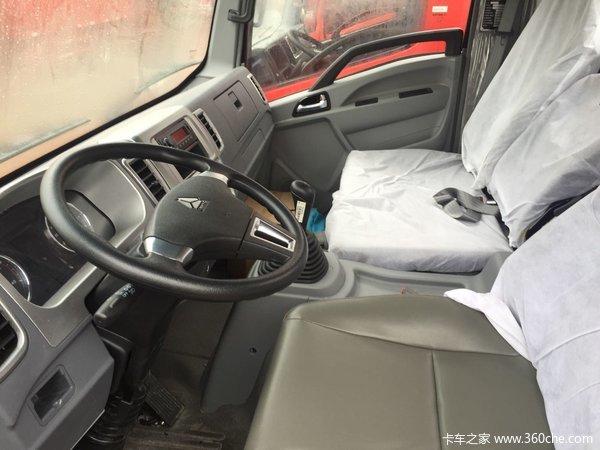 冲刺销量无锡悍将载货车仅售8.1万元