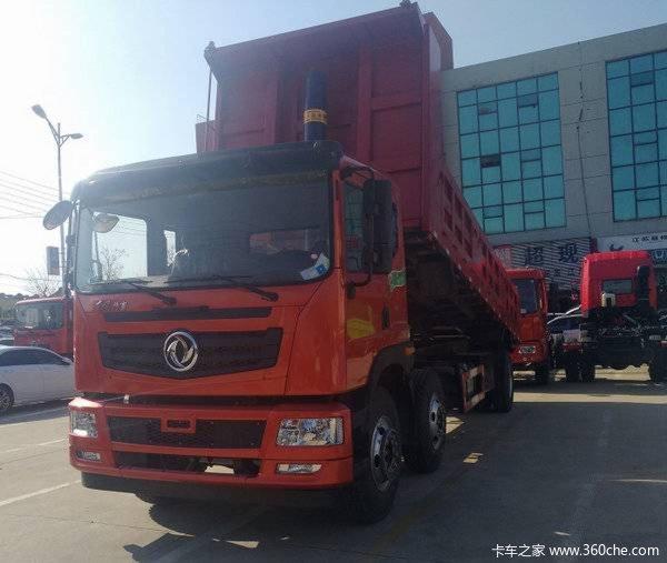东风特商小三轴7.6米平板自卸售22.8万