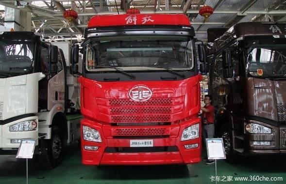 新车优惠枣庄解放JH6牵引车现车热销
