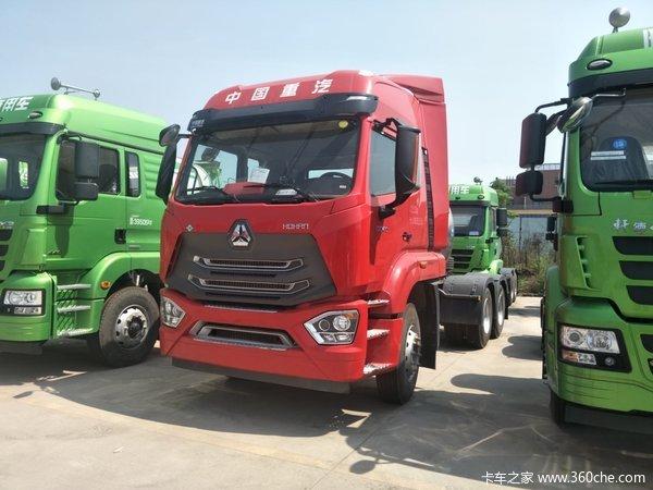 直降3.0万元重庆豪瀚N7G牵引车促销中