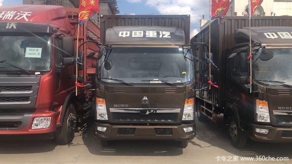 直降0.3万元哈尔滨悍将载货车促销中