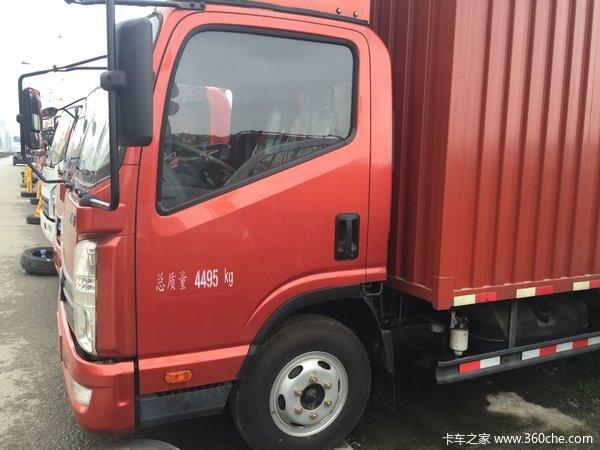 直降0.3万元无锡凯捷M载货车促销中