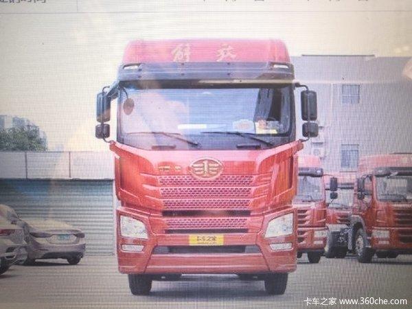 回馈用户杭州解放JH6牵引车钜惠2.4万