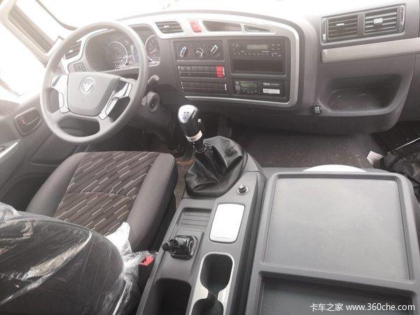 回馈用户绍兴欧马可S5载货车钜惠1.0万