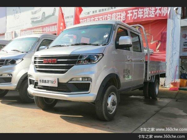 仅售4.83万元深圳金杯T32载货车促销中