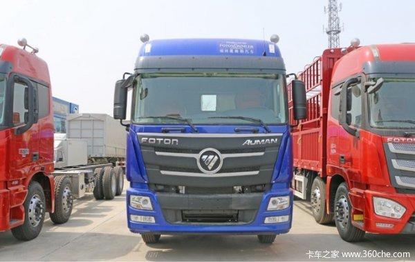 直降0.49万元无锡欧曼GTL载货车促销中