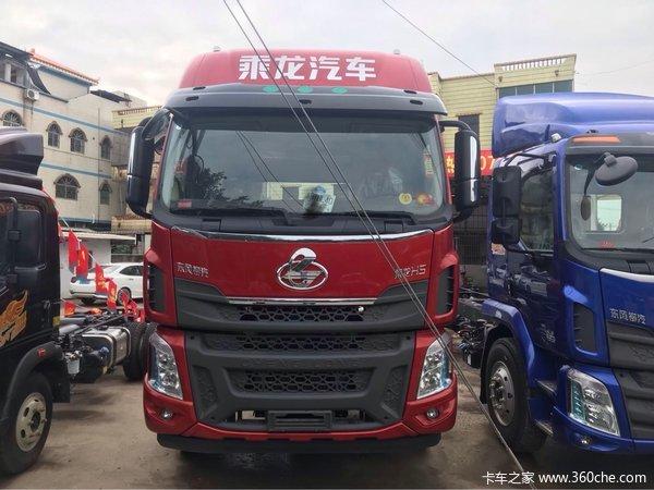 直降0.3万元惠州乘龙H5载货车促销中