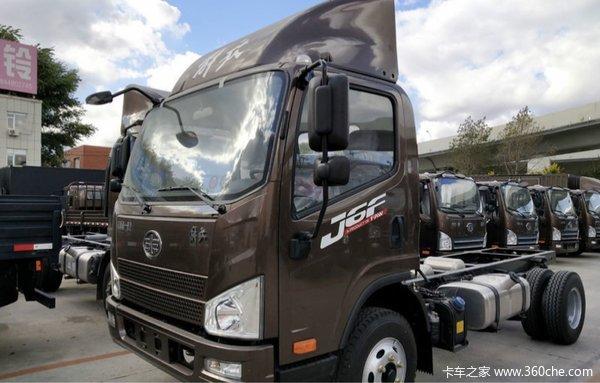 回馈用户无锡J6F载货车钜惠0.41万元
