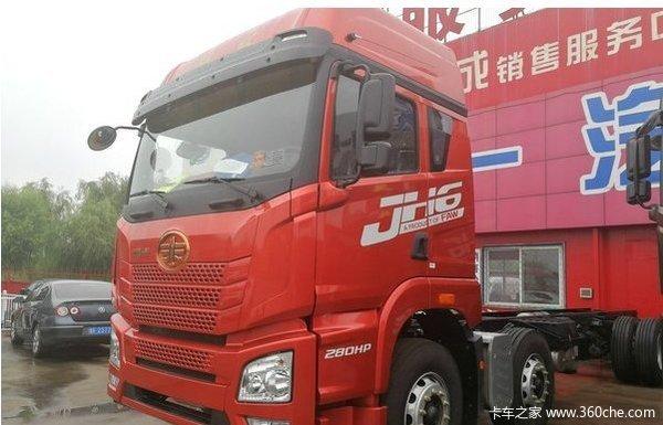 仅售40.4万元嘉兴解放JH6牵引车促销中