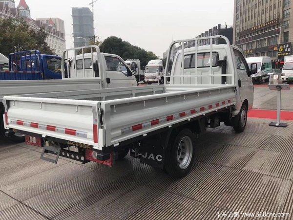 仅售5.1万上海江淮康铃X5微卡火热促销