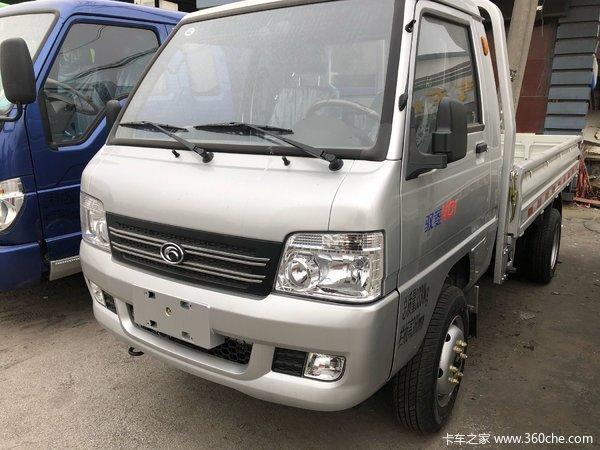 回馈用户吴江福运驭菱载货车钜惠0.2万