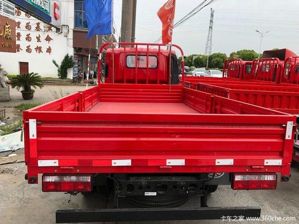 直降1.4万元吴江华新虎V载货车促销中
