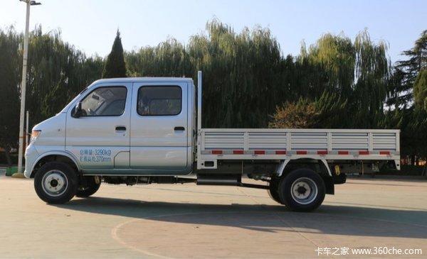 直降0.1万元苏州神骐T20载货车促销中