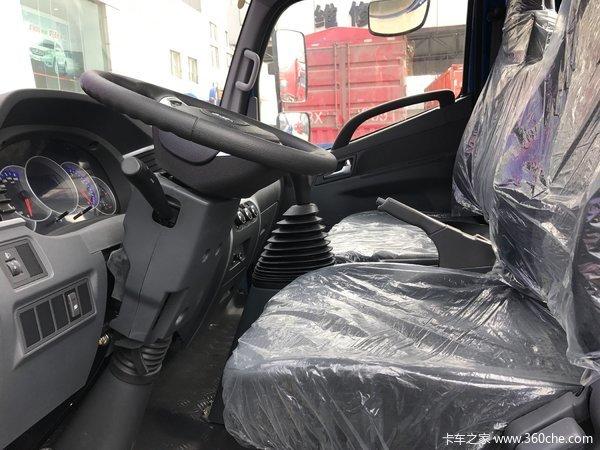 回馈用户无锡骏铃V5载货车钜惠0.7万元