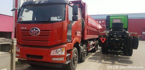 新车优惠济宁解放J6P8.2米自卸车促销