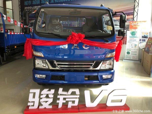 直降1.8万元常州骏铃V6载货车促销中