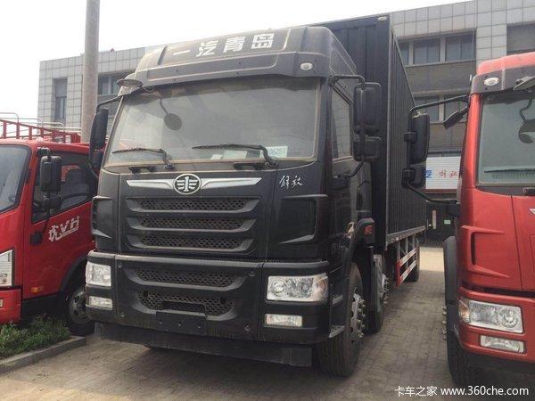 冲刺销量淮安悍V载货车仅售24.5万元