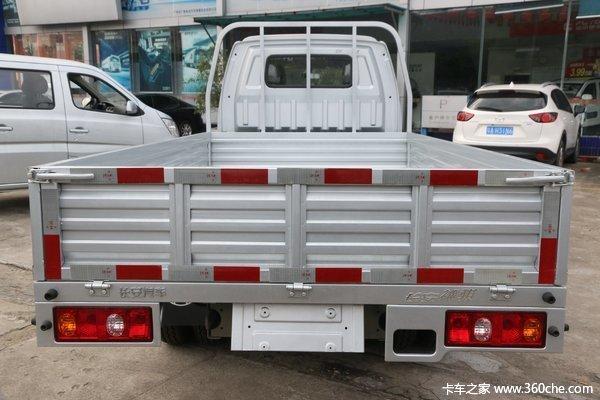 直降0.2万元大同神骐T20载货车促销中