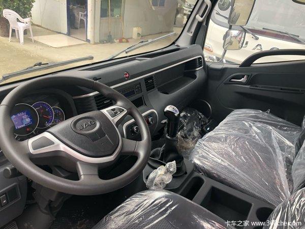 回馈用户贵阳骏铃V6载货车钜惠0.2万元