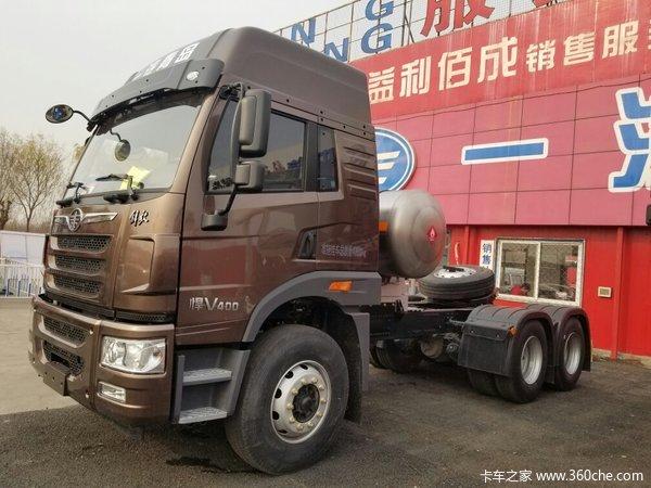 新车促销天津青岛悍V牵引车现售37万元