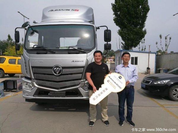 恭喜潍坊侯老板喜提欧马可S5载货车