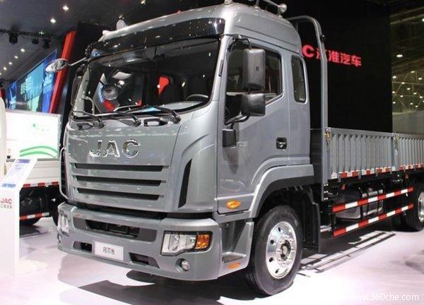 仅售19.5万沈阳格尔发K6载货车促销中