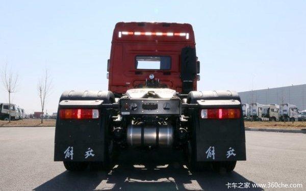 回馈用户台州解放JH6牵引车钜惠1.6万