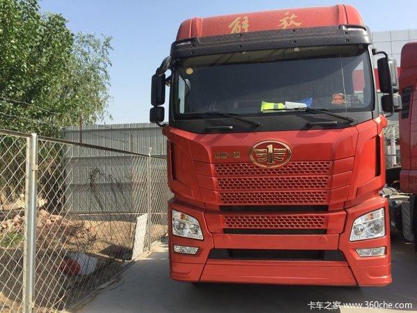 仅售30.8万元滨州解放JH6牵引车促销中