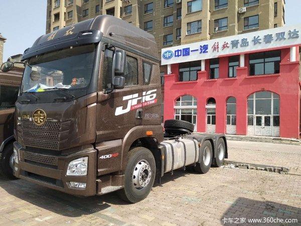 新车促销长春解放JH6牵引车现售31.5万