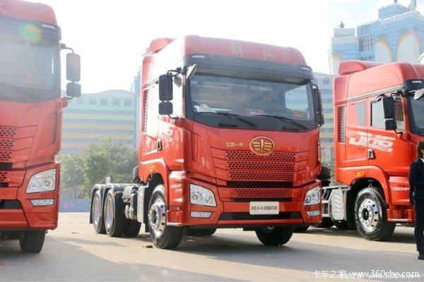 直降3.0万元宁波解放JH6牵引车促销中