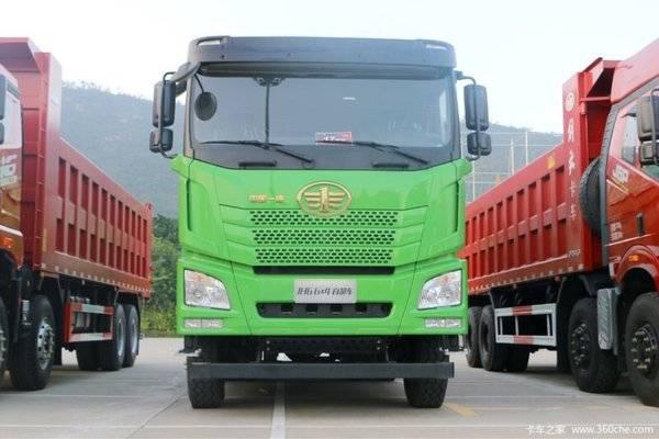 直降2.5万元 宁波解放JH6自卸车促销中