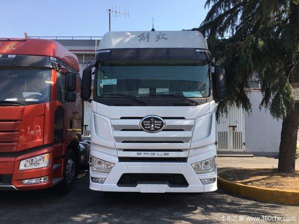 新车到店上海沪淮解放J7牵引售44.5万