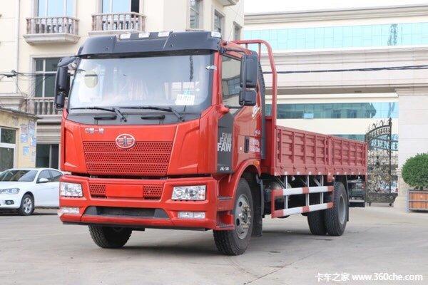 直降0.7万元无锡解放J6L载货车促销中