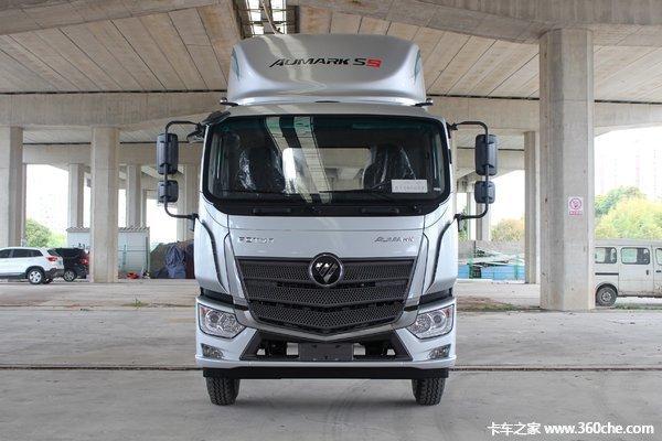 新车促销海口欧马可S5综合优惠1.77万