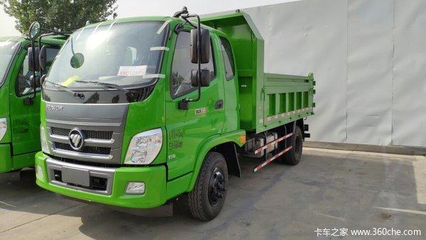 直降0.4万元北京瑞沃E3自卸车促销中