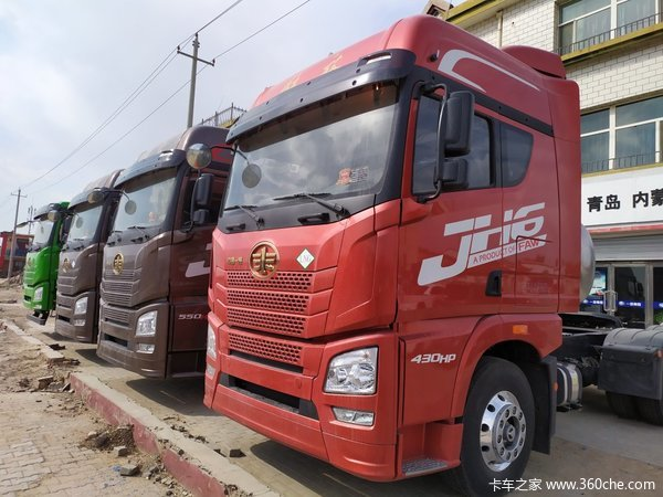 直降0.8万元包头解放JH6牵引车促销中