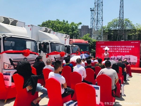 一次购24台杭州星原欧马可冷藏车交车