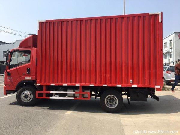 现场交车无锡致道500M载货车交付客户
