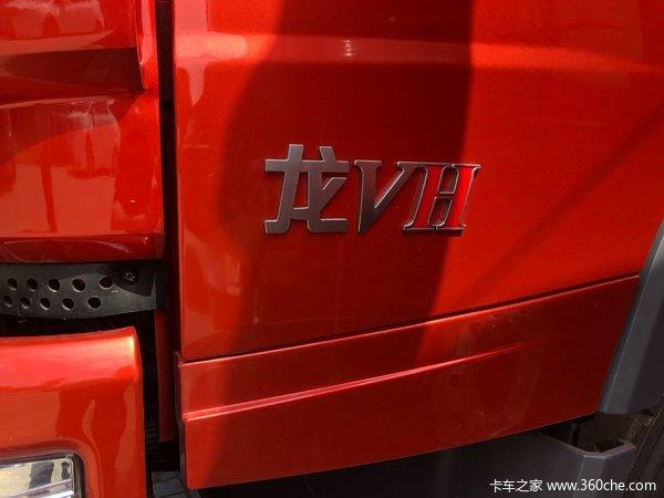 直降1.0万元常州汇鹏龙VH载货车促销中
