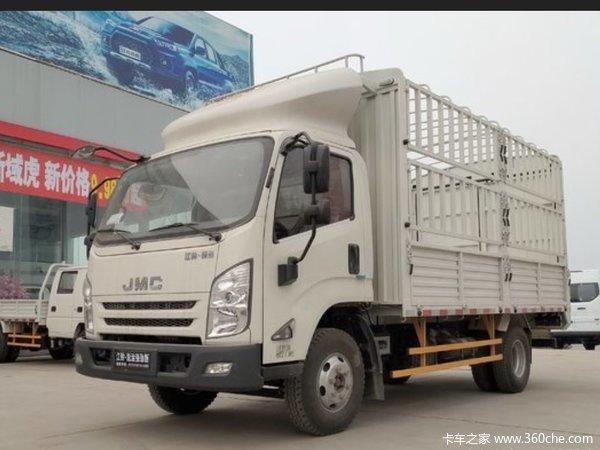 直降0.5深圳凯运升级版载货车促销中