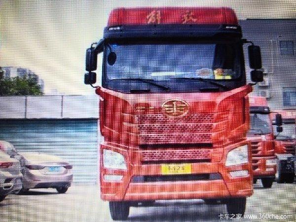 回馈用户杭州解放JH6牵引车钜惠1.0万元