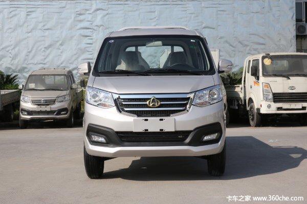 新车促销东莞长安新豹T3单排售3.98万