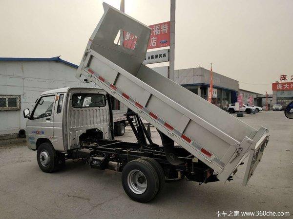 新车优惠唐山风菱自卸车仅售4.39万元