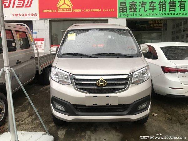 仅售3.98万元东莞新豹T3载货车促销中