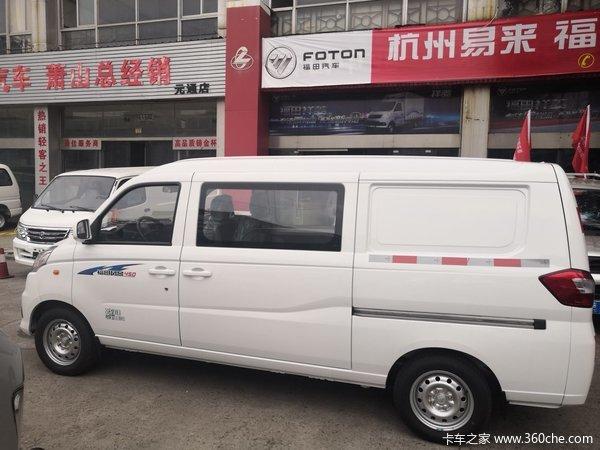 新车到店杭州祥菱S封闭货车仅售5.18万