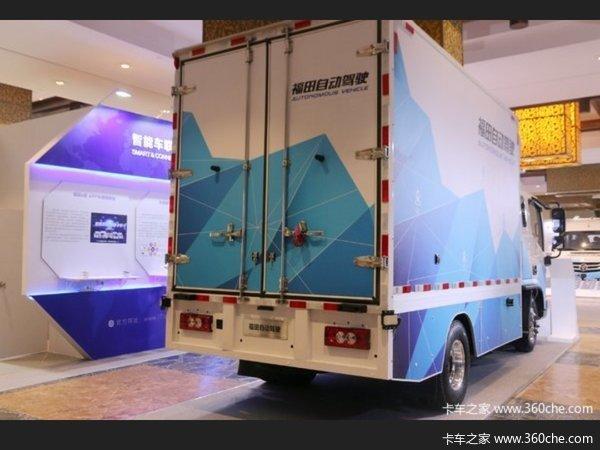 仅17.98万深圳欧马可EV电动轻卡促销中