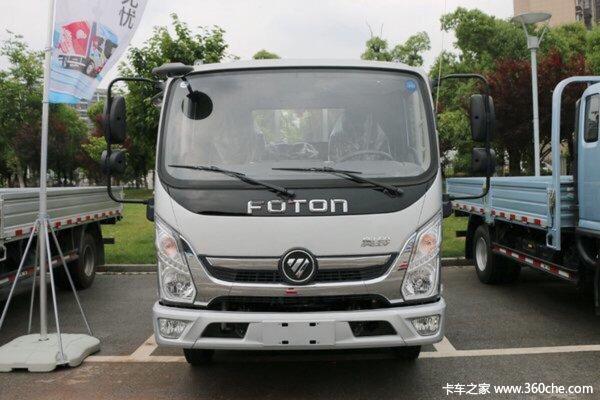 直降0.5万元苏州奥铃速运载货车促销中